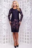 Скидки на Летнее приталенное платье в Украине. Сравнить цены 53af03fa82bc8