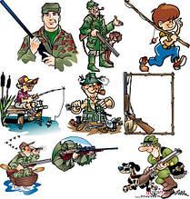 Для охоты и рыбалки