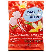 DAS gesunde PLUS Traubenzucker Brause-Lutscher Erdbeer&Vanille виноградный сахар на палочке с витаминами 75 г