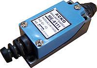 Кінцевий вимикач МЕ 8111