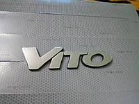 Надпись VITO  150х40 мм