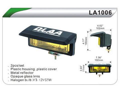 Фары дополнительные DLAA 1006 W/H3-12V-55W/192*77mm/крышка компл.(7976)