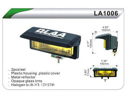 Фары дополнительные DLAA 1006 W/H3-12V-55W/192*77mm/крышка компл.(7976), фото 2