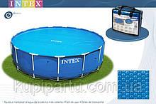 Обогревающее покрывало Intex Solar Cover для бассейнов диаметром 244 см, арт. 29020