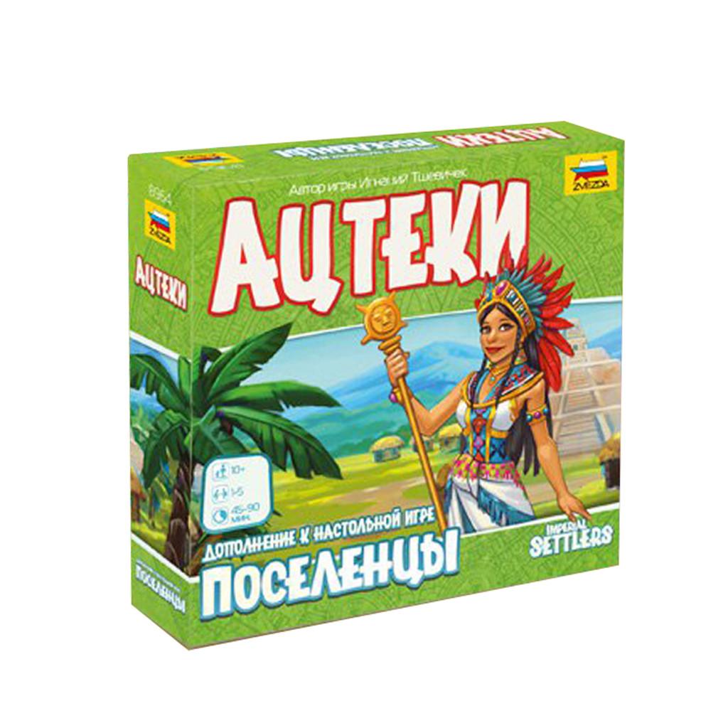Настольная игра Поселенцы. Ацтеки (Imperial Settlers: Aztecs)