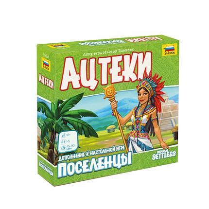Настольная игра Поселенцы. Ацтеки (Imperial Settlers: Aztecs), фото 2