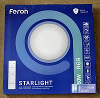 Светодиодный светильник Feron AL5000 STARLIGHT c RGB 60W, фото 1