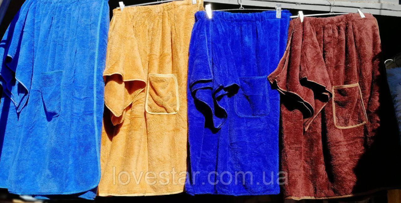 Килт для бани мужской + полотенце