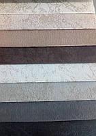 Велюр ткань мебельная Marmur