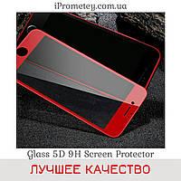 Защитное стекло 5D для iPhone 8 Plus   7 Plus Оригинал Glass™ 9H олеофобное покрытие на Айфон Red Красный
