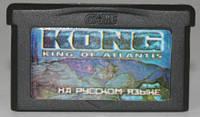 "Картридж на GBA ""KONG king of atlantis"""