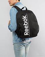 Рюкзак Reebok черный Sport Royal S23041