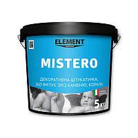 Декоративная штукатурка MISTERO ELEMENT DECOR 5 кг создано на основе натуральной извести и специальных добавок