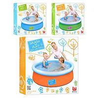 57241 BW Детский бассейн с надувным верхом 152х38см, 480л,