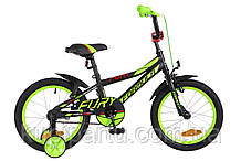 """Велосипед детский двухколесный 16 дюймов FORMULA FURY 16"""" OPS-FRK-16-049"""