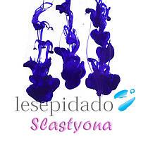 Краски для пищевого принтера Синяя Lesepidado - termo 500 ml