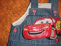 Штаны джинсовые для мальчика р.3