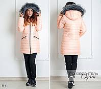Куртка удлиненная с капюшоном 200 синтепон плащевка+флис 42,44,46