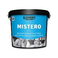 Декоративная штукатурка MISTERO ELEMENT DECOR 15 кг пластичный универсальный материал для оформления интерьеро