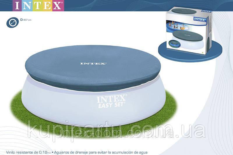Тент 58920/28023 Intex для круглого надувного бассейна (457см)киев