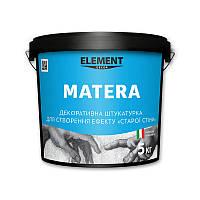 """Декоративная штукатурка MATERA  ELEMENT DECOR 5 кг создает эффект """"старой стены"""" в стиле """"прованс"""""""