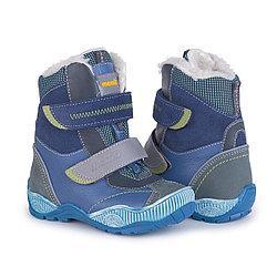 Memo Aspen 1DA - Зимние ортопедические ботинки для детей (синие) 30
