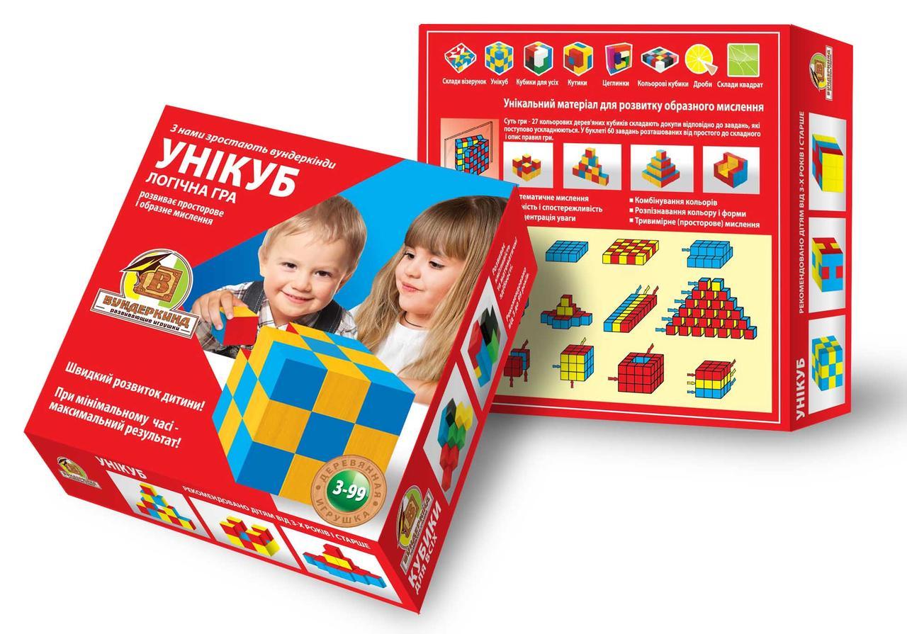 Уникуб, методика Никитина, деревянные кубики 3х3см
