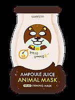 Ампульная маска для упругости кожи Somoon Ampoule Juice Animal Mask Bear