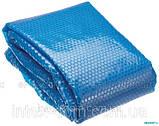 Обогревающее покрывало SOLAR COVER для бассейнов INTEX 549 см арт.29025-59955, фото 3