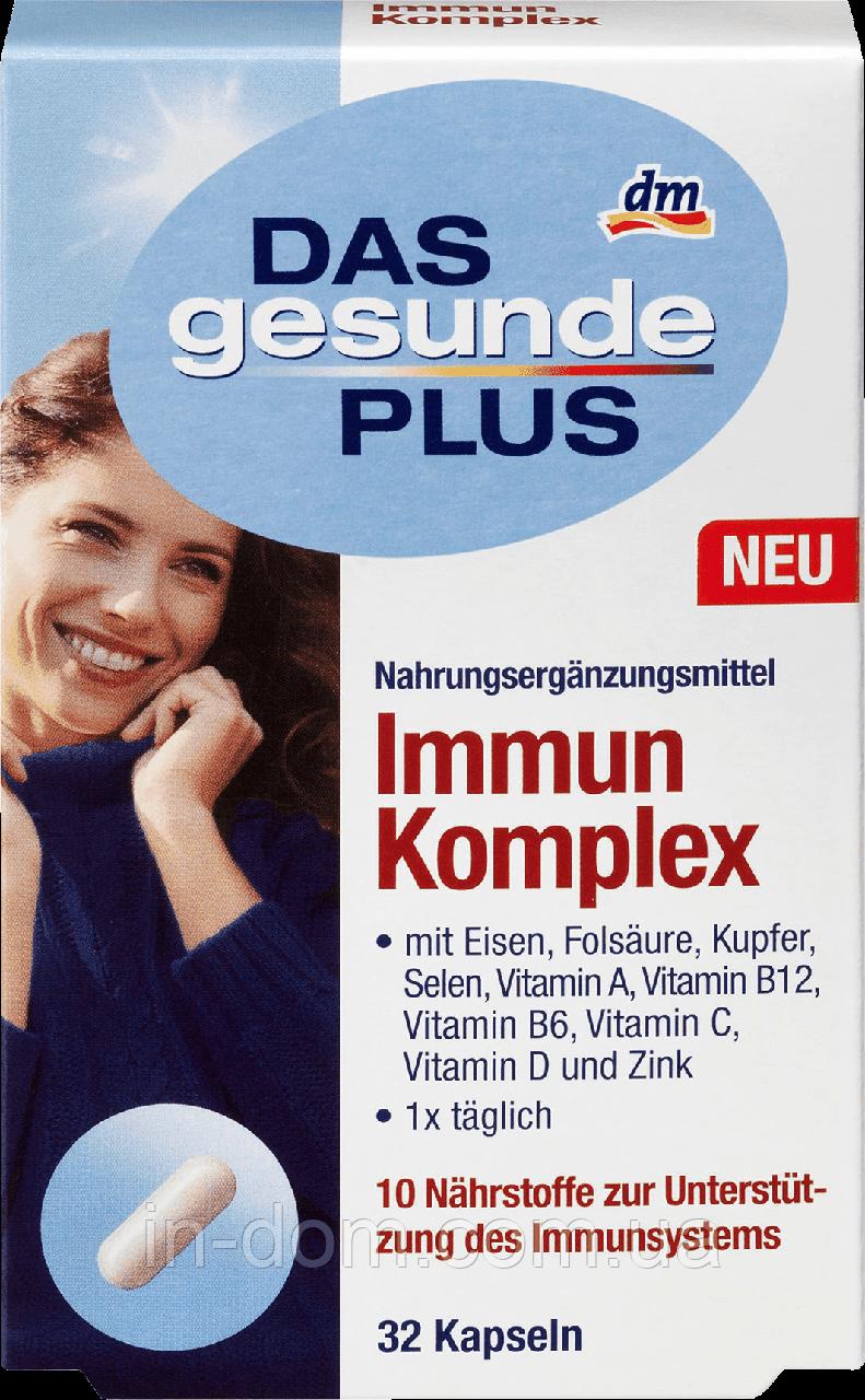 Das Gesunde Plus Immun Komplex Витаминныйкомплекс для повышения иммунной системы 32 шт.