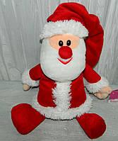М'яка іграшка Дід Мороз музичний 27 см Мягкая игрушка Дед Мороз музикальный