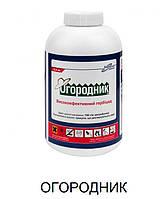 Огородник, в.г., гербицид аналог Зенкор, Химагромаркетинг, тара 0.5 кг