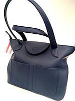 """Женская сумка, качественная """"брендовая"""",  стильная, 0561"""