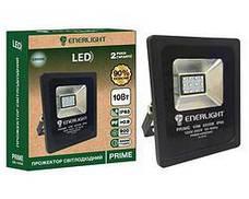 Светодиодные прожекторы ENERLIGHT