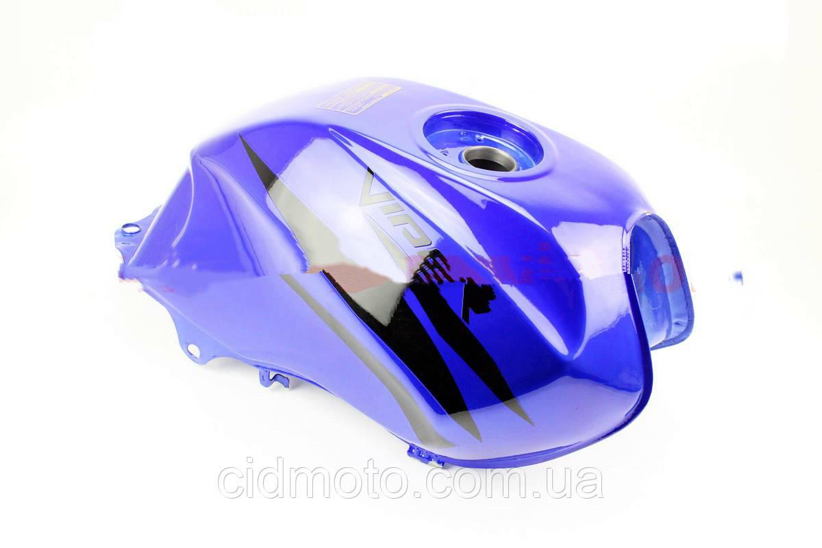 Бак топливный V150A (Синий)
