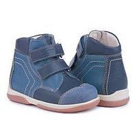 Memo Karat Синие - Детские ортопедические ботинки 22