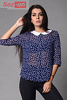Блуза женская с белым воротником Синий