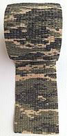Самоклеящаяся эластичная камуфлированная лента многократного пользования Mil-Tec At-Digital (цифра) 4,5 м
