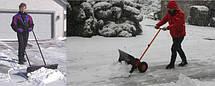 Отвал для уборки снега на колесах