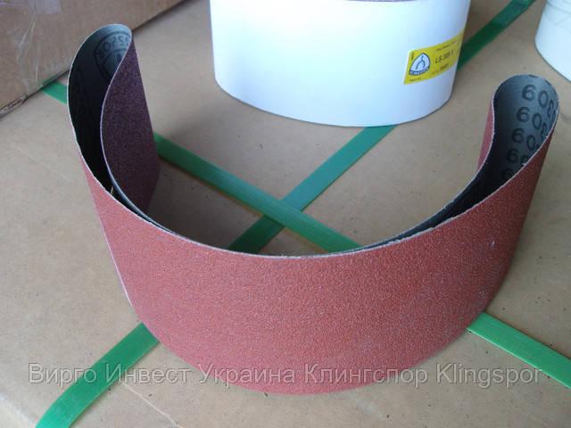 Шлифовальная лента для станка Корвет 21 100х915, 100х910. p 150 LS 309X.  Klingspor