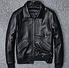 Чоловіча шкіряна куртка чорна. (01323)