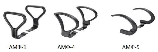 Подлокотники Престиж -1 - 4 - 5 AMF