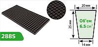 Кассеты для рассады 288 ячейка (288S), размер кассеты 54х28см