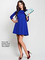 Платье 290, фото 1