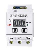 Терморегулятор для блока ТЭНов ТТ котла