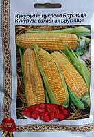 Семена Кукуруза сахарная Брусница - 20 г  ТМ Малахіт Поділля