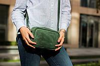 Женская сумка из кожи «Marseilles»