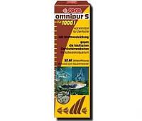 Sera omnipur - універсальний засіб проти захворювань прісноводних риб, на 1000 л - 50 мл