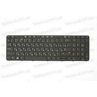Клавиатура для ноутбука HP Probook 450 G3, 455 G3, 470 G3, 450 G4, 455 G4, 470 G4 (black frame)