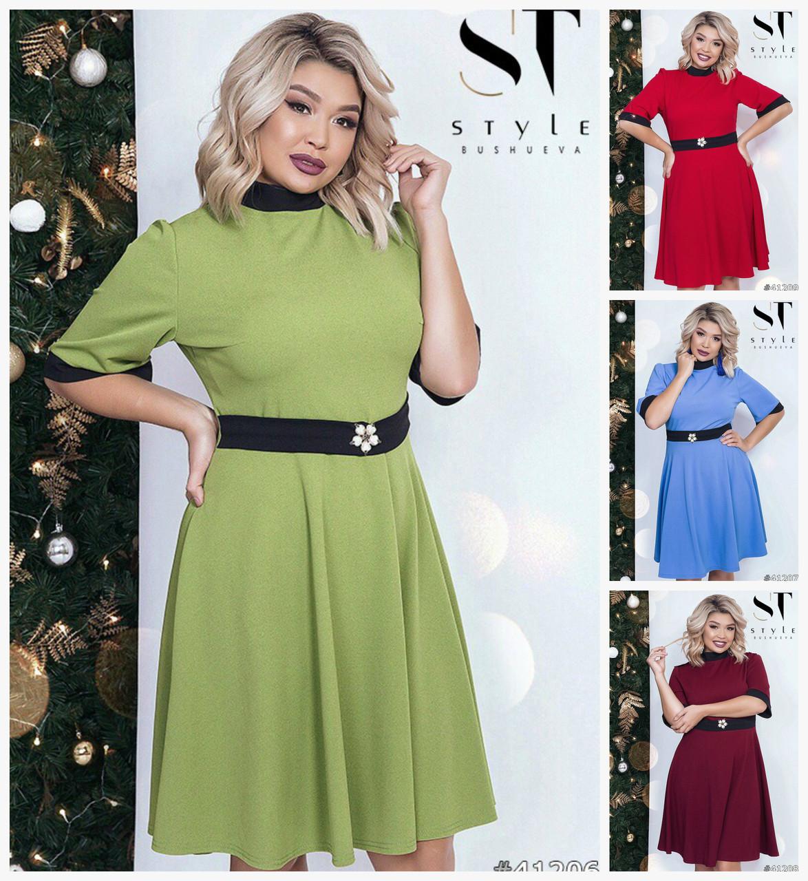 aa3fae0fcfa Нарядное платье с пышной юбкой Батал до 58 р 17324  продажа